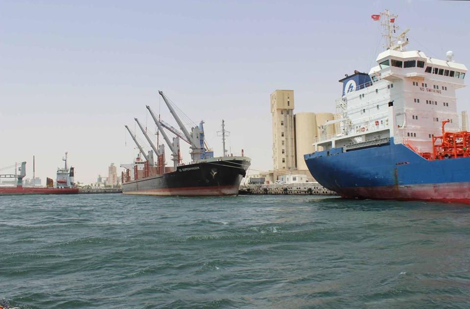 KAMAR SHIPPING COMPANY SFAX